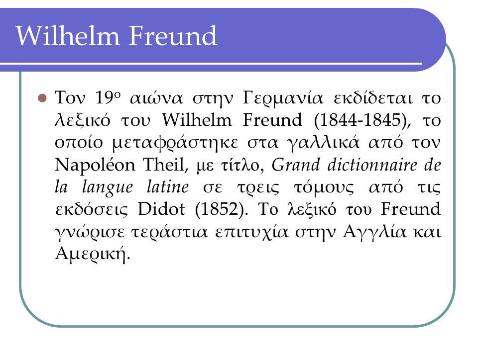 Wilhelm Freund