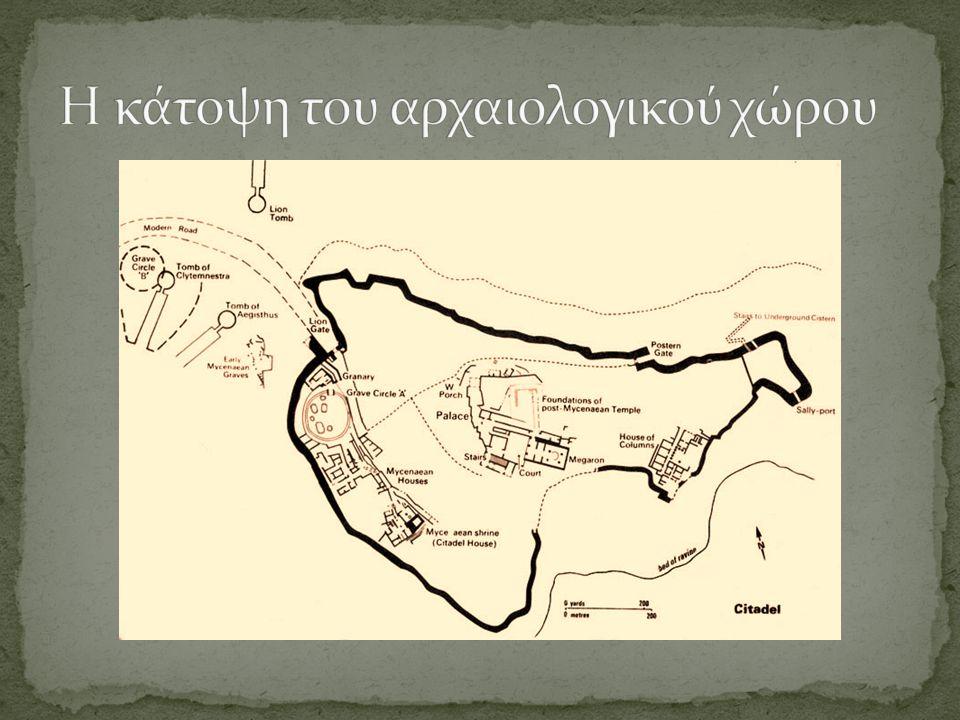 Η κάτοψη του αρχαιολογικού χώρου