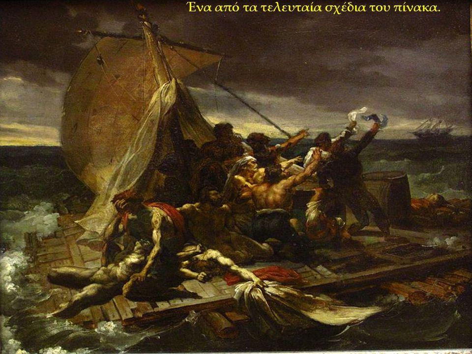 Ένα από τα τελευταία σχέδια του πίνακα.