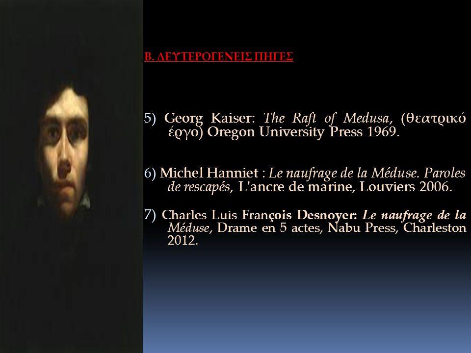 Β. ΔΕΥΤΕΡΟΓΕΝΕΙΣ ΠΗΓΕΣ 5) Georg Kaiser: The Raft of Medusa, (θεατρικό έργο) Oregon University Press 1969.