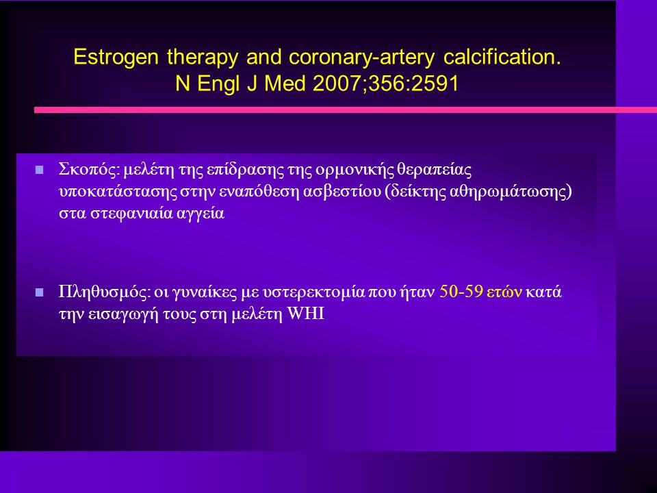 Estrogen therapy and coronary-artery calcification