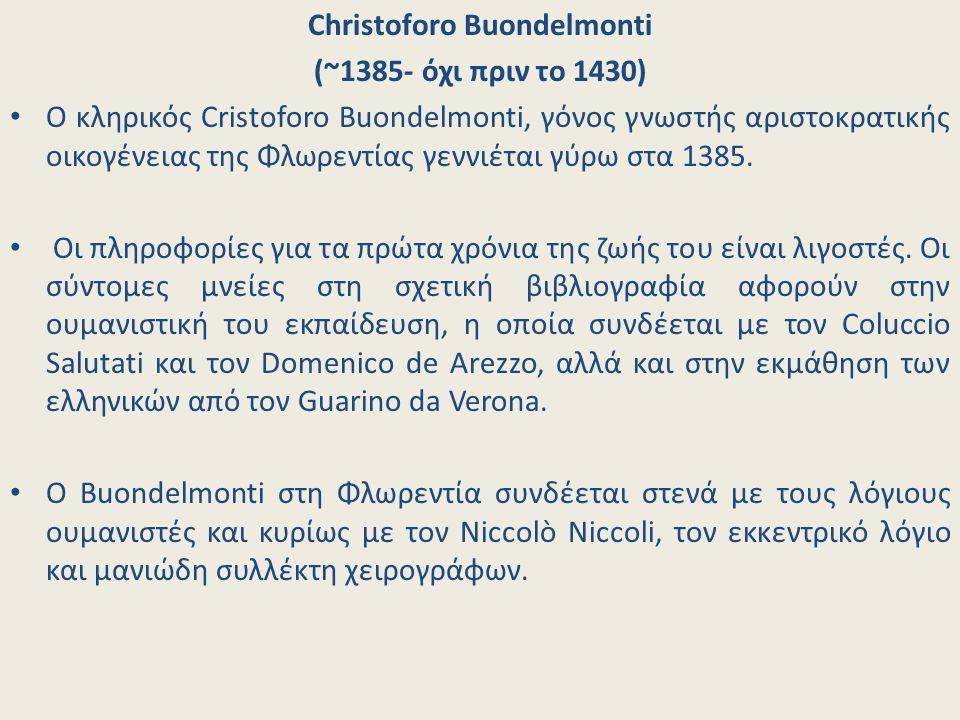 Christoforo Buondelmonti