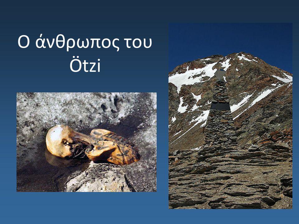 Ο άνθρωπος του Ötzi