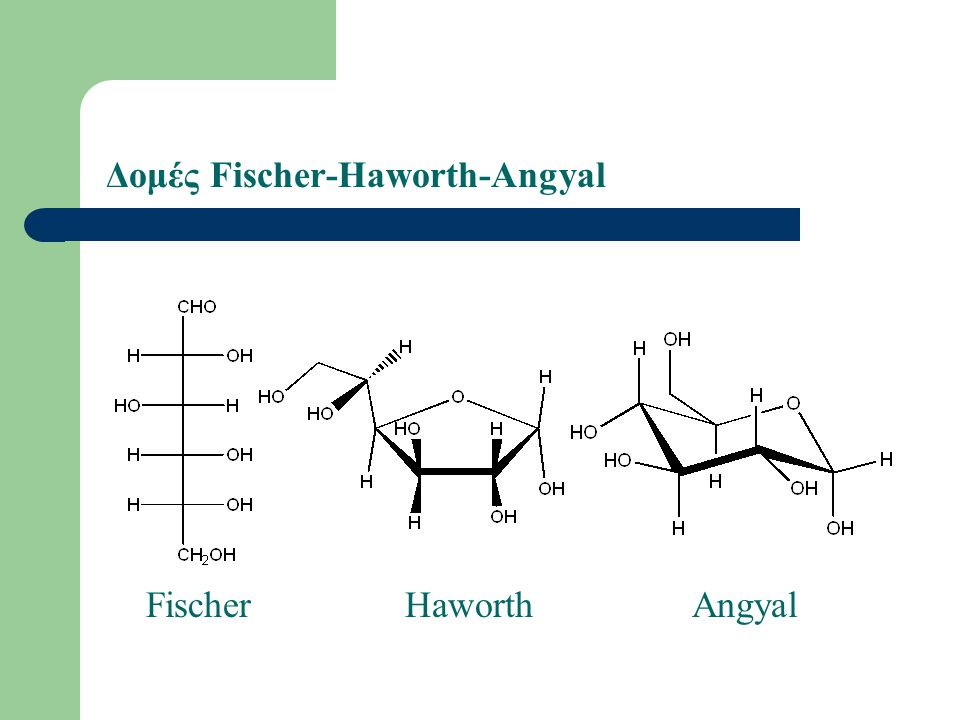 Δομές Fischer-Haworth-Angyal