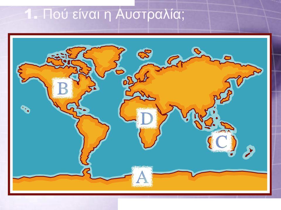 1. Πού είναι η Αυστραλία;
