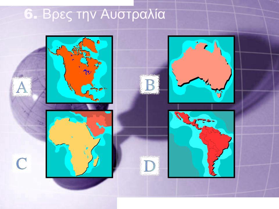 6. Βρες την Αυστραλία