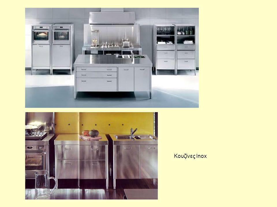 Κουζίνες Inox
