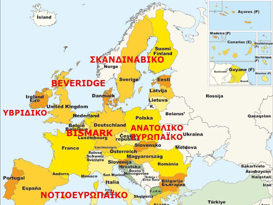 Χάρτης με μοντέλα οδοντιατρικής στην Ε.Ε.