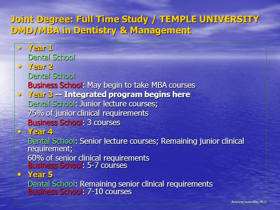 Joint Degree: Full Time Study / TEMPLE UNIVERSITY DMD/MBA in Dentistry & Management