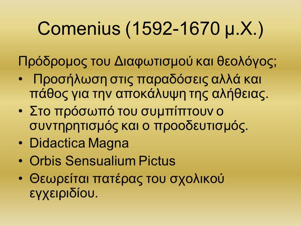 Comenius (1592-1670 μ.Χ.) Πρόδρομος του Διαφωτισμού και θεολόγος;