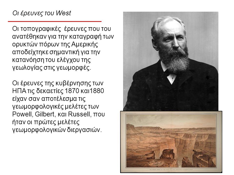 Οι έρευνες του West