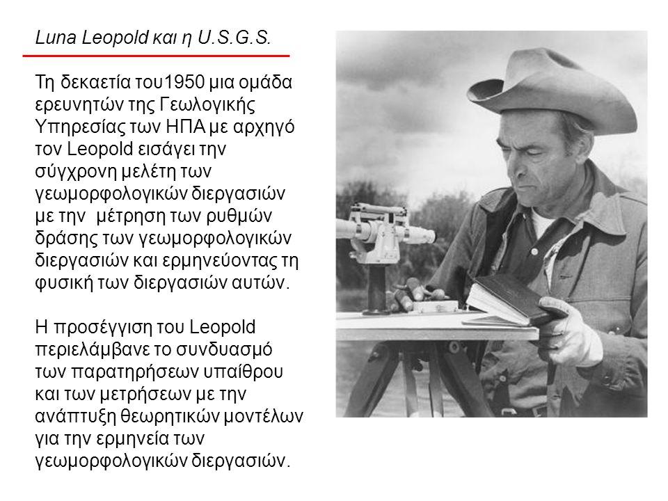 Luna Leopold και η U.S.G.S.