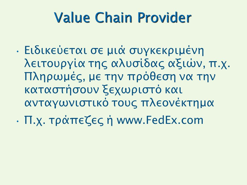 Value Chain Provider