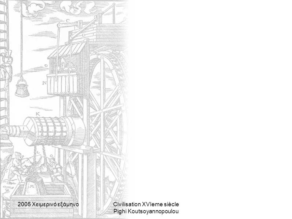 Civilisation XVIeme siècle Pighi Koutsoyannopoulou