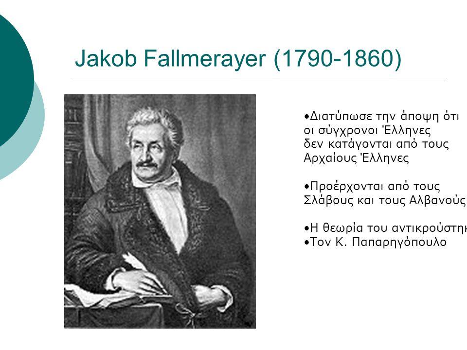 Jakob Fallmerayer (1790-1860) Διατύπωσε την άποψη ότι