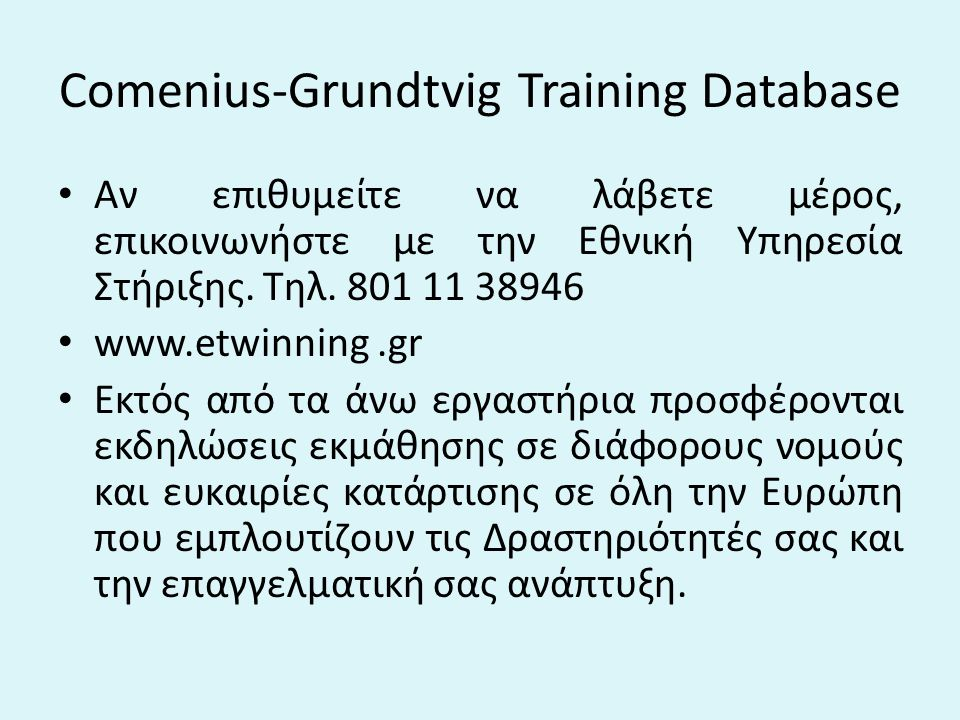 Comenius-Grundtvig Training Database