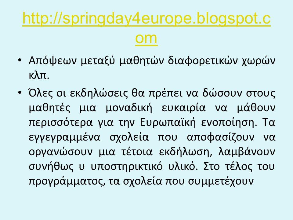 http://springday4europe.blogspot.com Απόψεων μεταξύ μαθητών διαφορετικών χωρών κλπ.