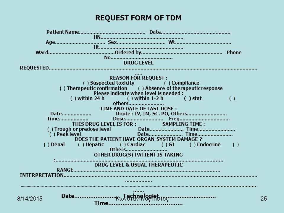 REQUEST FORM OF TDM Patient Name. Date. HN. Age. Sex. Wt. Ht. Ward