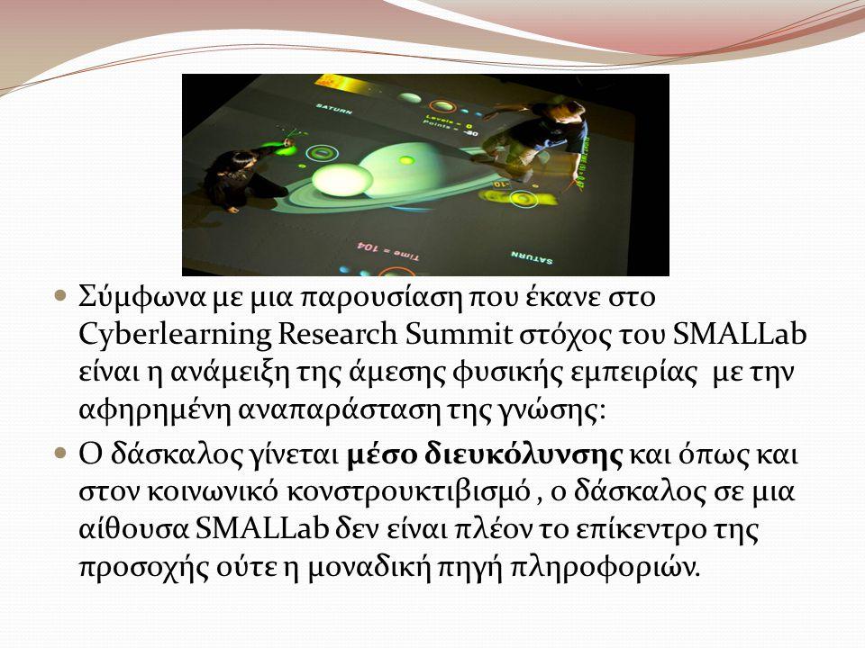Σύμφωνα με μια παρουσίαση που έκανε στο Cyberlearning Research Summit στόχος του SMALLab είναι η ανάμειξη της άμεσης φυσικής εμπειρίας με την αφηρημένη αναπαράσταση της γνώσης: