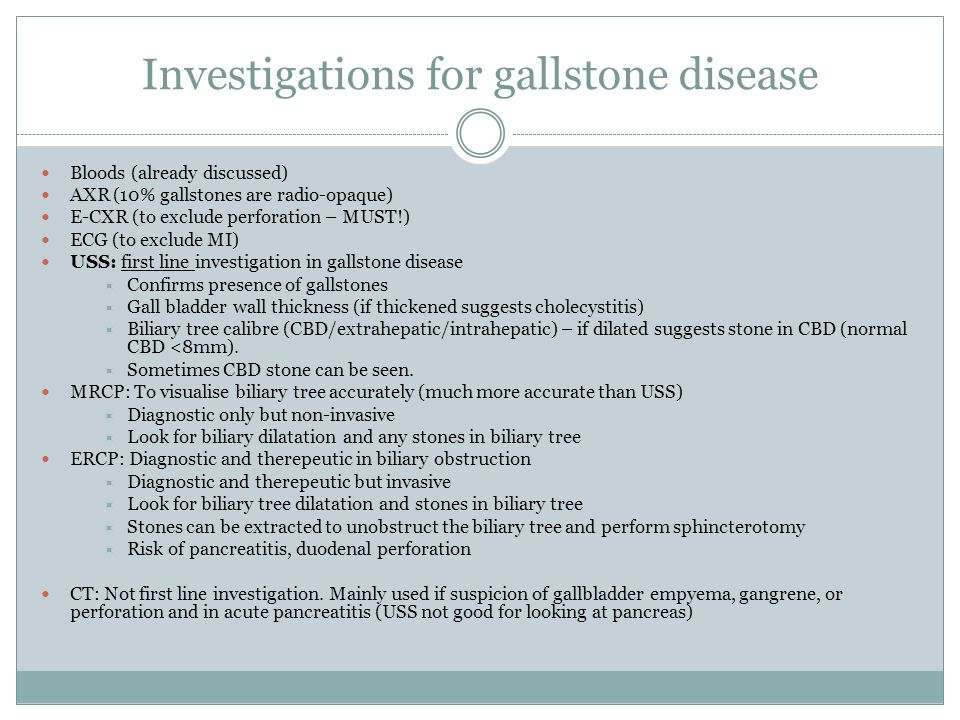 Investigations for gallstone disease