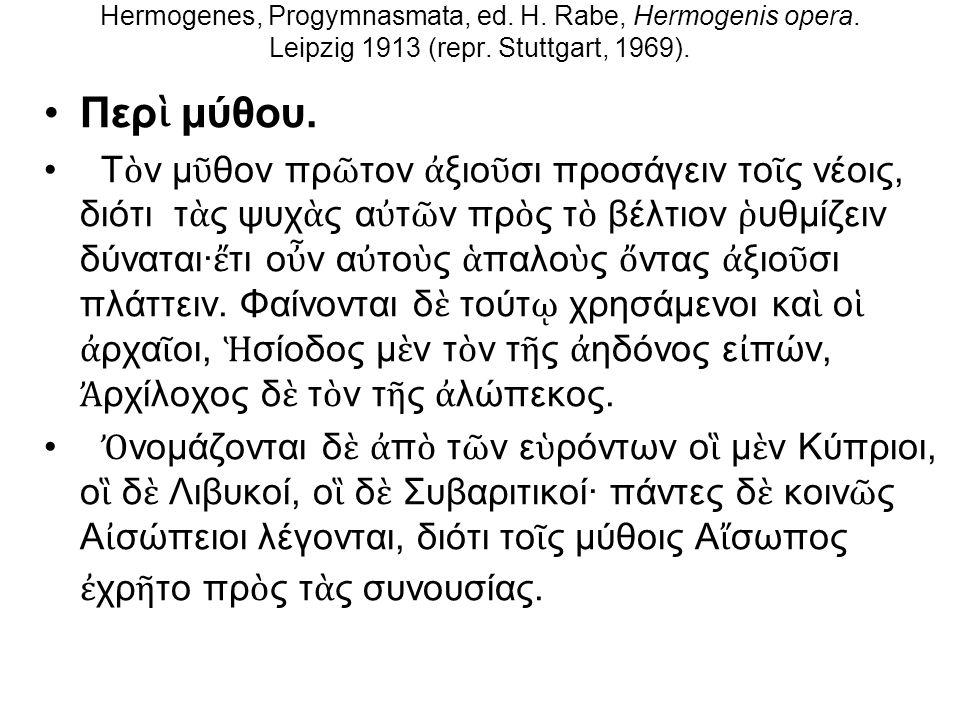 Hermogenes, Progymnasmata, ed. H. Rabe, Hermogenis opera