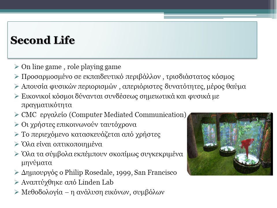 Second Life Οn line game , role playing game