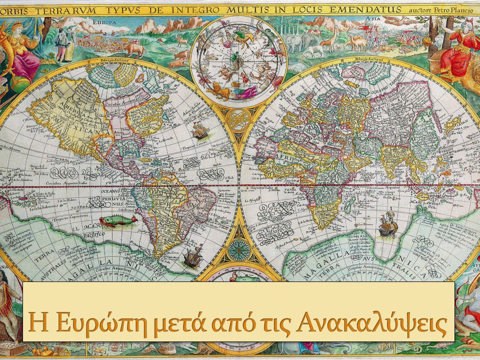 Η Ευρώπη μετά από τις Ανακαλύψεις