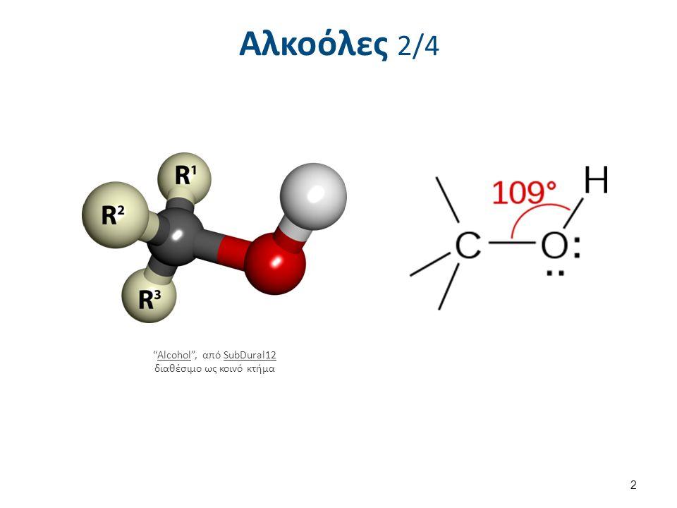 Αλκοόλες 3/4 Lysol Αντισηπτικά