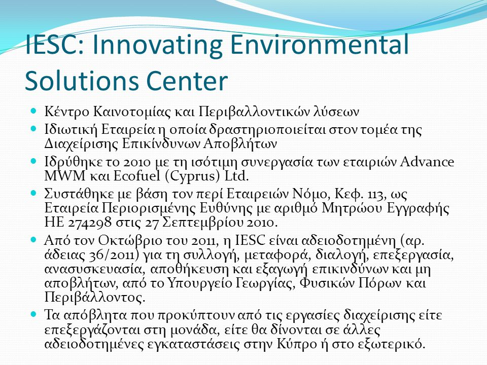 IESC: Innovating Environmental Solutions Center