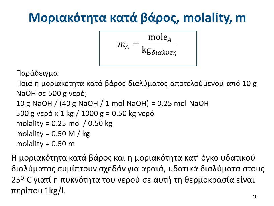 Κανονικότητα, Normality, N