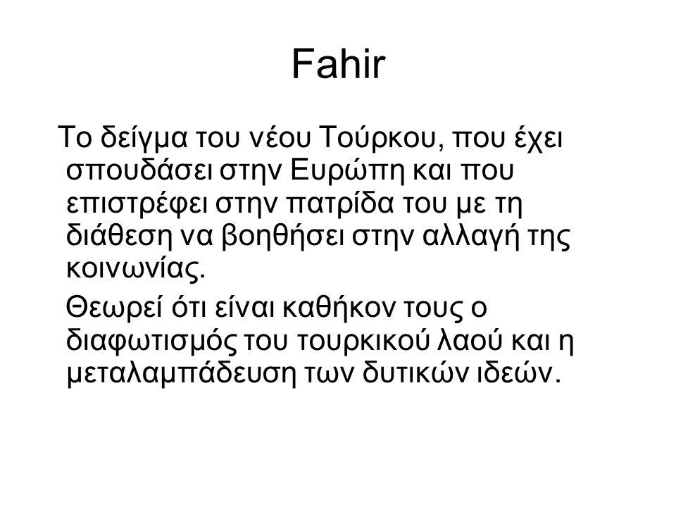 Fahir