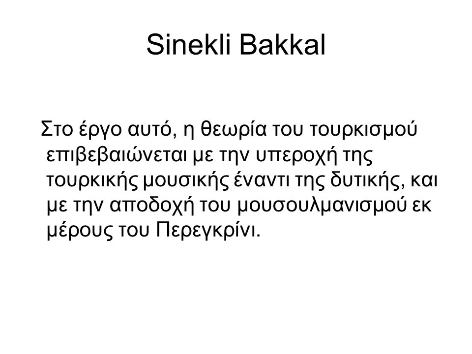 Sinekli Bakkal