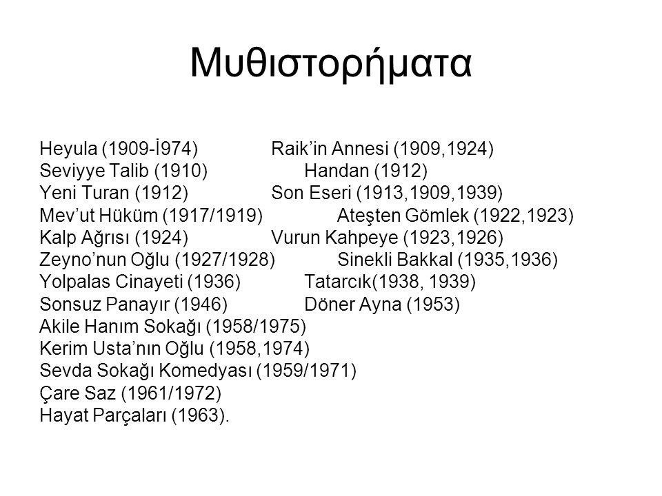 Mυθιστορήματα Heyula (1909-İ974) Raik'in Annesi (1909,1924)