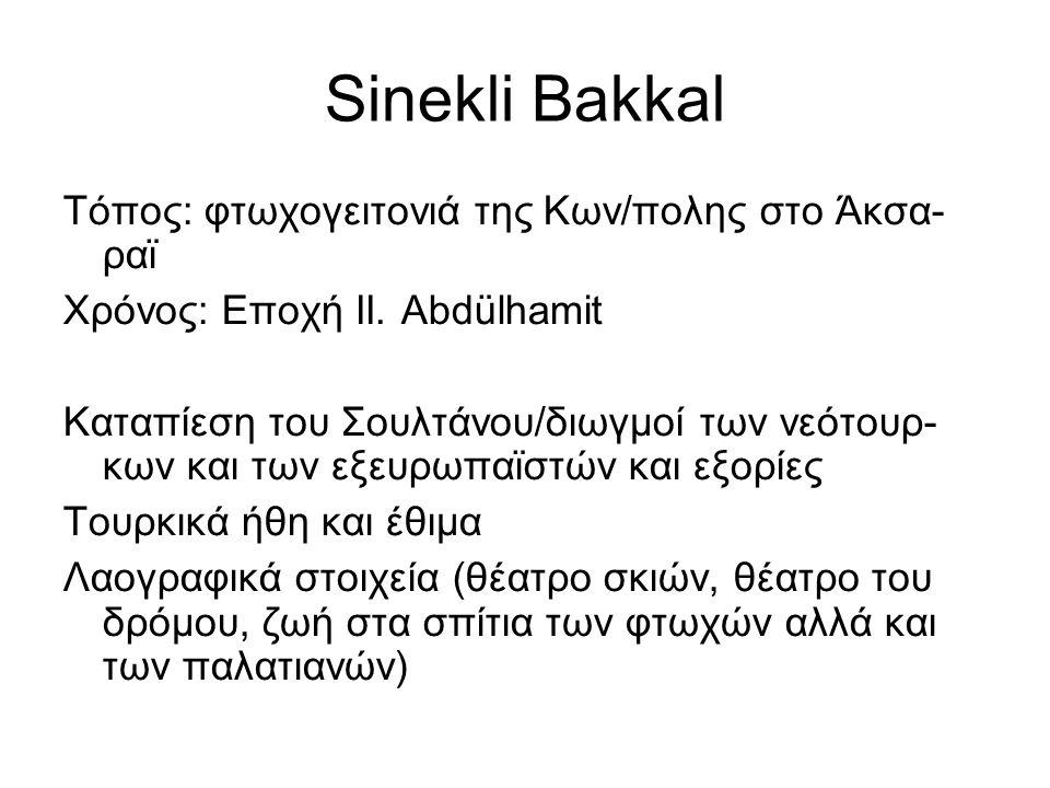 Sinekli Bakkal Tόπος: φτωχογειτονιά της Κων/πολης στο Άκσα- ραϊ