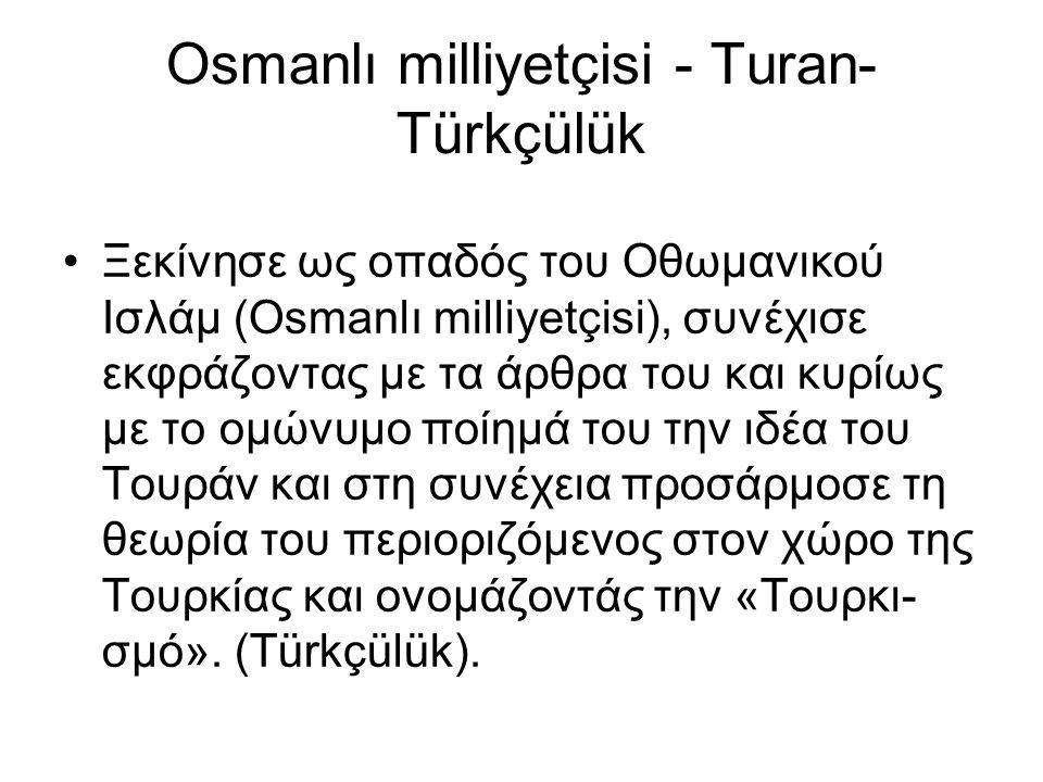 Osmanlı milliyetçisi - Turan-Türkçülük