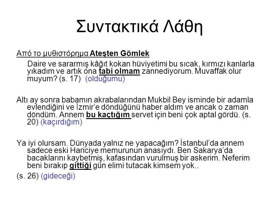 Συντακτικά Λάθη Από το μυθιστόρημα Ateşten Gömlek