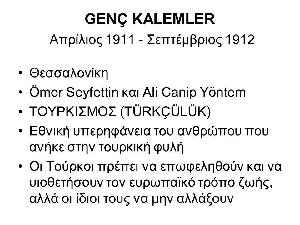 GENÇ KALEMLER Απρίλιος 1911 - Σεπτέμβριος 1912