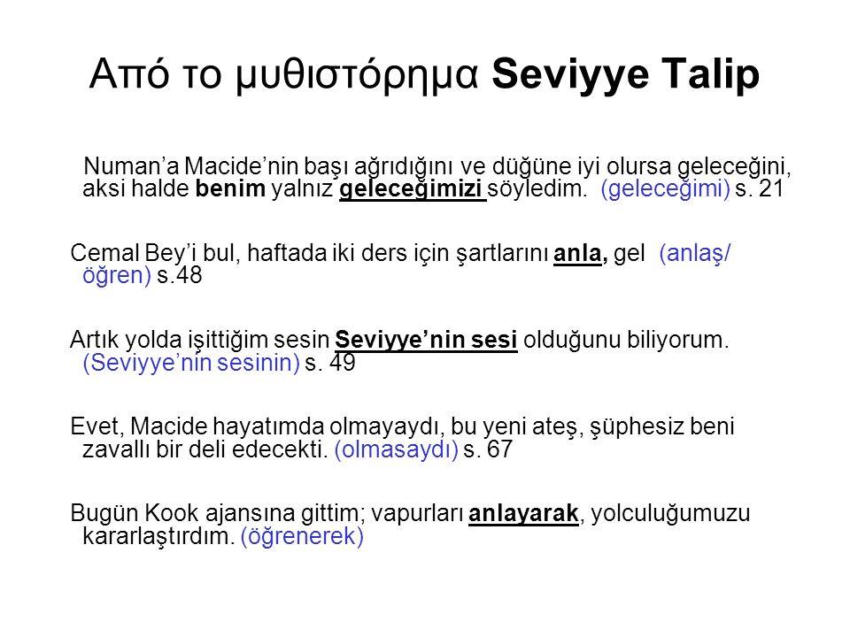 Από το μυθιστόρημα Seviyye Talip