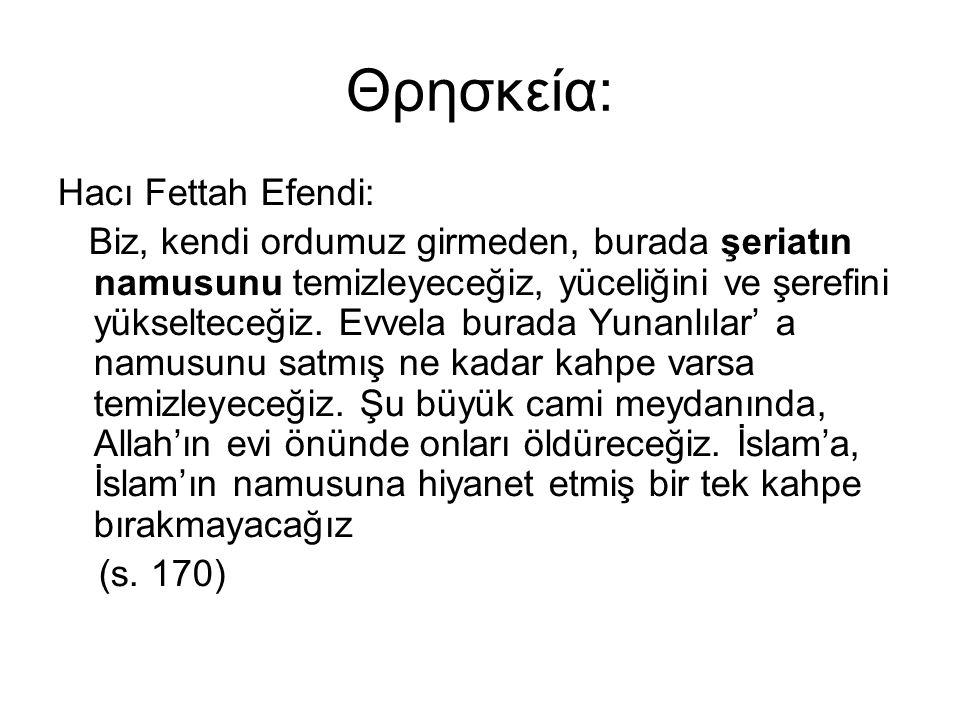 Θρησκεία: Hacı Fettah Efendi: