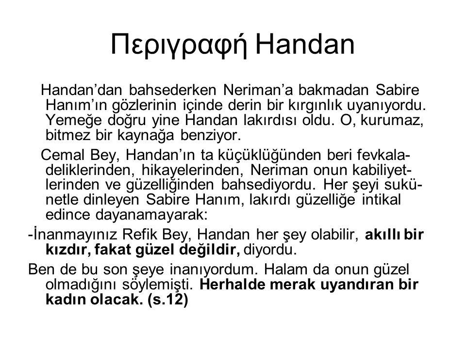 Περιγραφή Handan