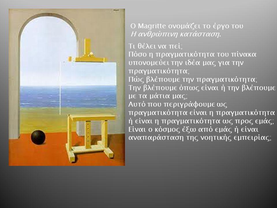 Ο Magritte oνομάζει το έργο του