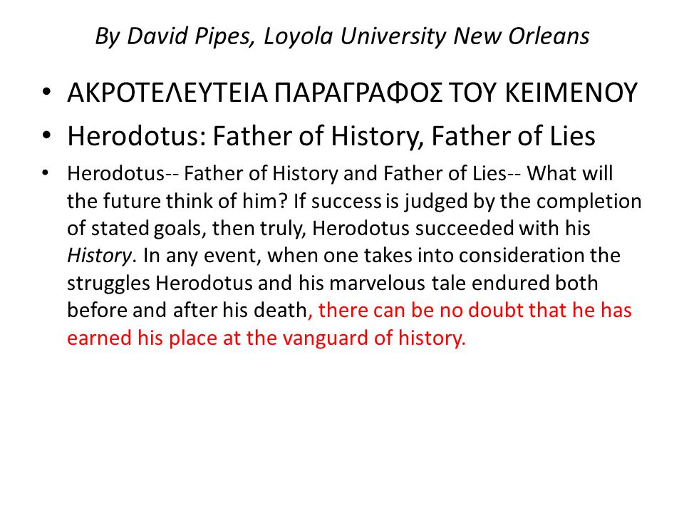 By David Pipes, Loyola University New Orleans