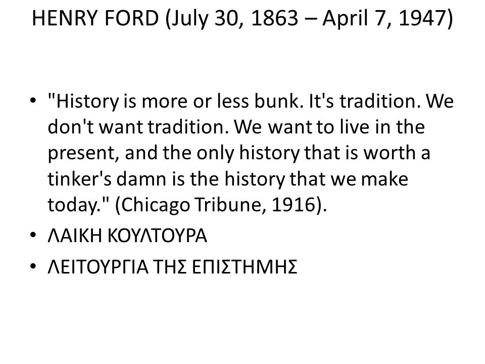 HENRY FORD (July 30, 1863 – April 7, 1947)