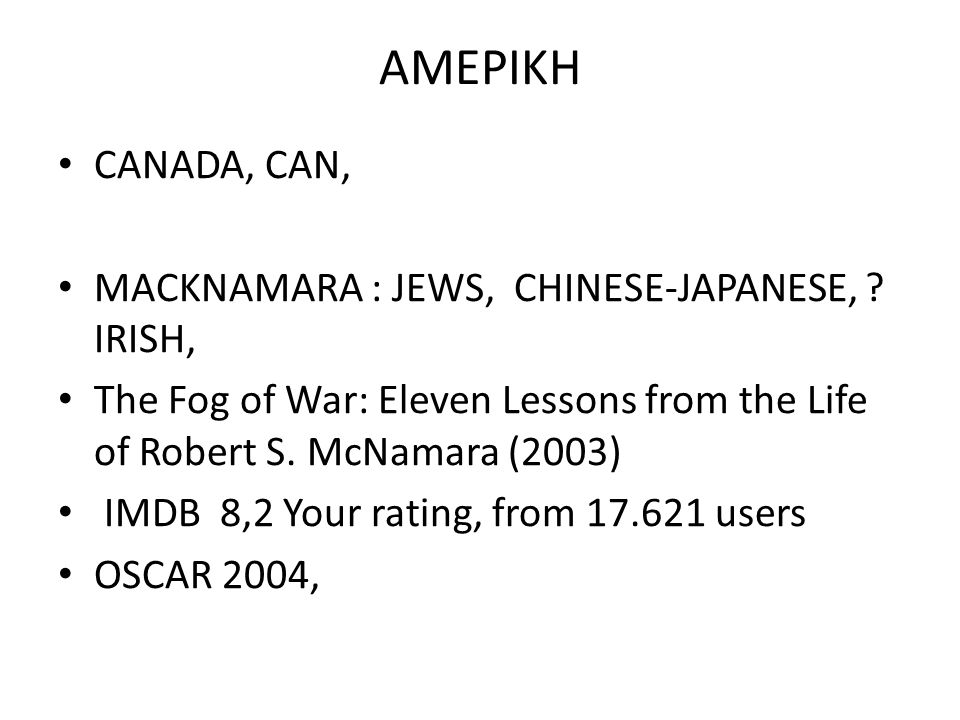 ΑΜΕΡΙΚΗ CANADA, CAN, MACKNAMARA : JEWS, CHINESE-JAPANESE, IRISH,