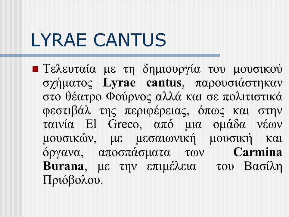 LYRAE CANTUS