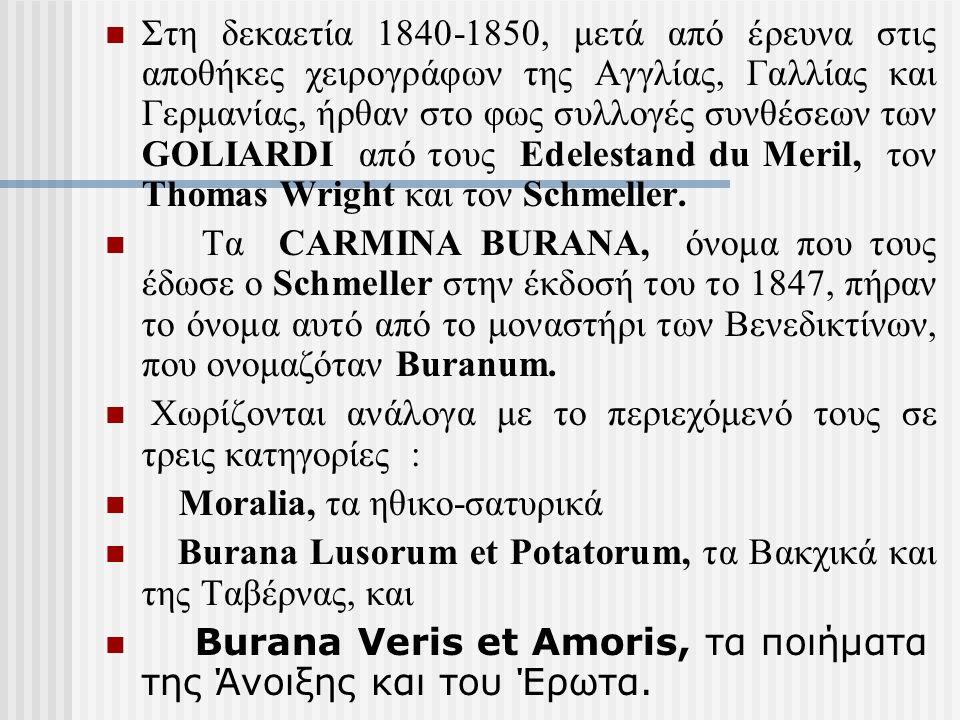 Στη δεκαετία 1840-1850, μετά από έρευνα στις αποθήκες χειρογράφων της Αγγλίας, Γαλλίας και Γερμανίας, ήρθαν στο φως συλλογές συνθέσεων των GOLIARDI από τους Edelestand du Meril, τον Τhomas Wright και τον Schmeller.