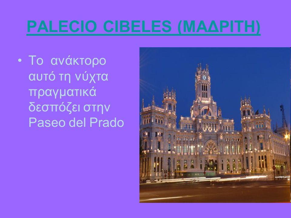 PALECIO CIBELES (ΜΑΔΡΙΤΗ)