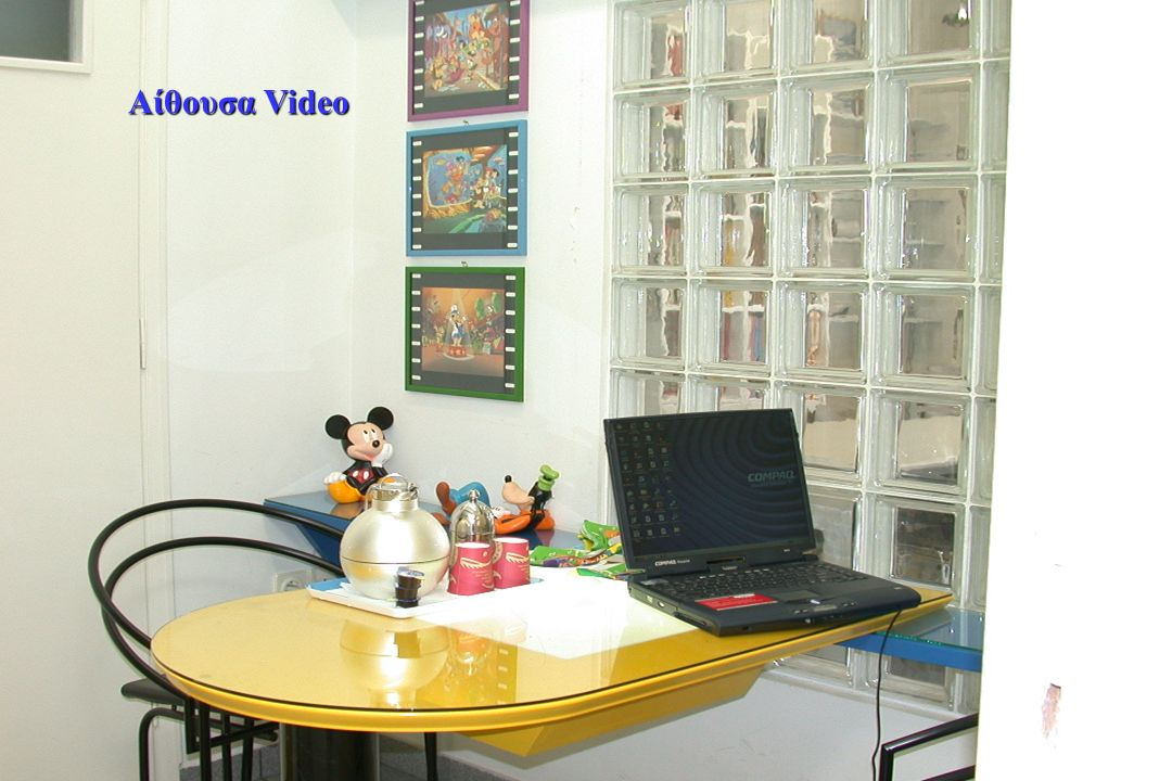 Αίθουσα Video