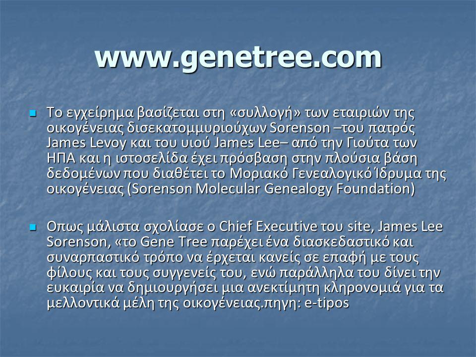 www.genetree.com