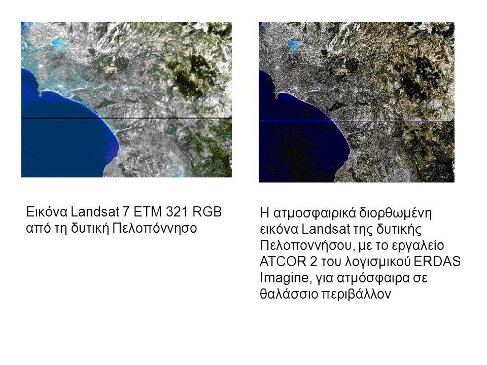 Εικόνα Landsat 7 ΕTM 321 RGB από τη δυτική Πελοπόννησο